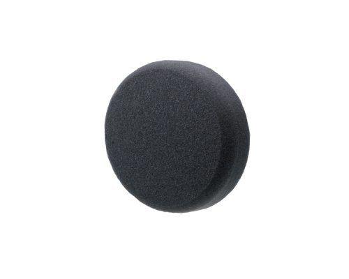 Menzerna Мягкий поролоновый полировальный диск  150x25 мм